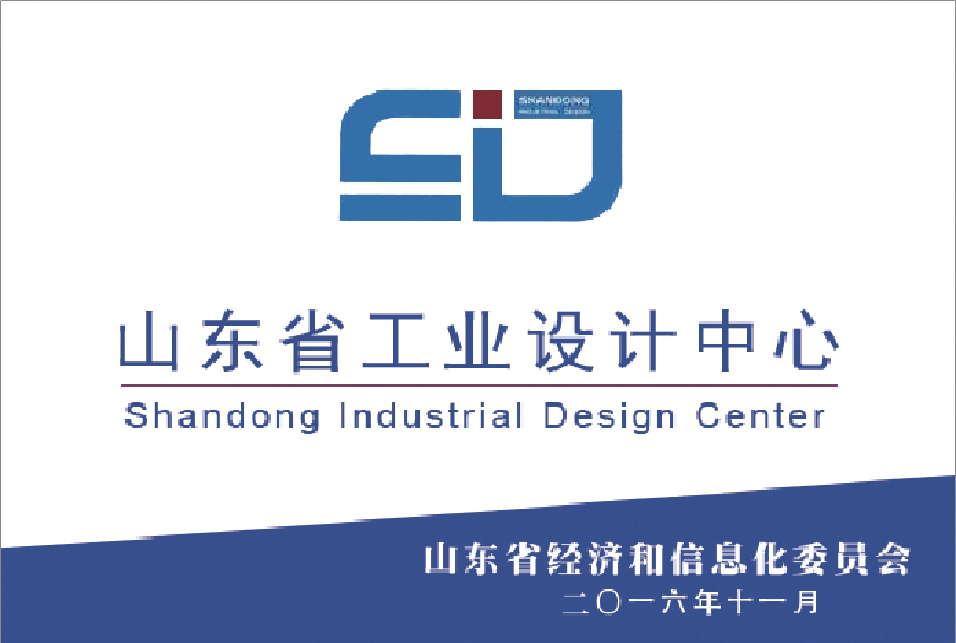 Shandong industrial design center