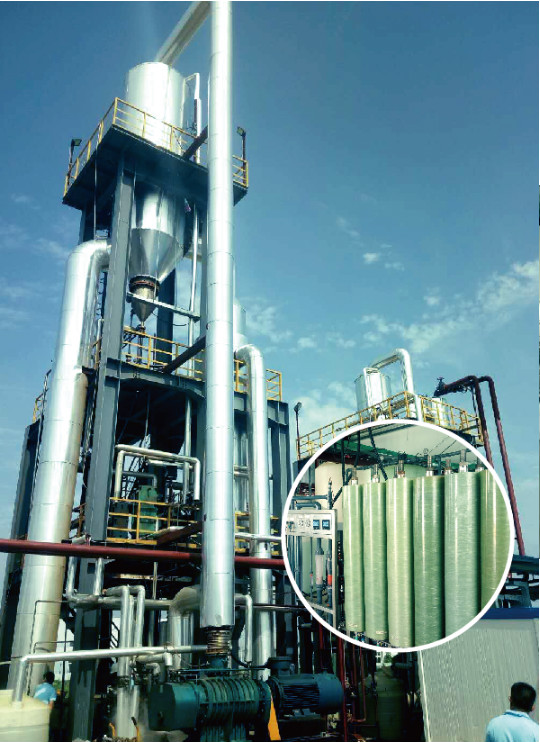 The leachate Zero Liquid Discharge(ZLD)system at the hazardous waste plant in Shandong province
